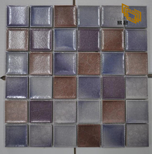 Ceramic Square Bathroom Mosaic Tile Waterproof Tile Discount
