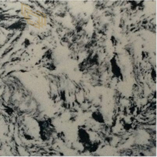 YQ-3019L | Luxury Series Multi-color Quartz Stone