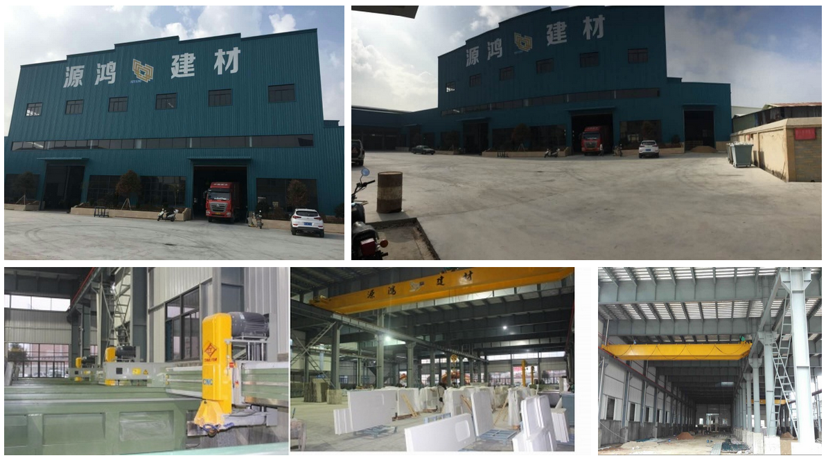 YEYANG Stone factory 01