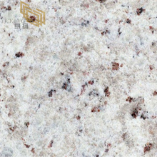 White Rose-Granite Colors | White Rose Granite for Kitchen& Bathroom Countertops